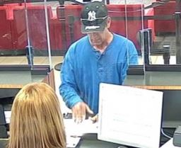 Bank of America bank robbery suspect 2